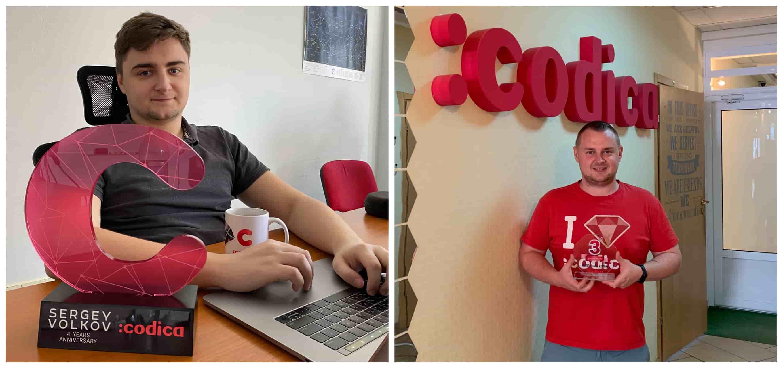 Codica team's working anniversaries