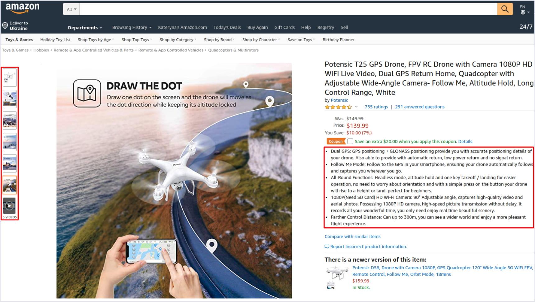 Amazon's user-friendly design