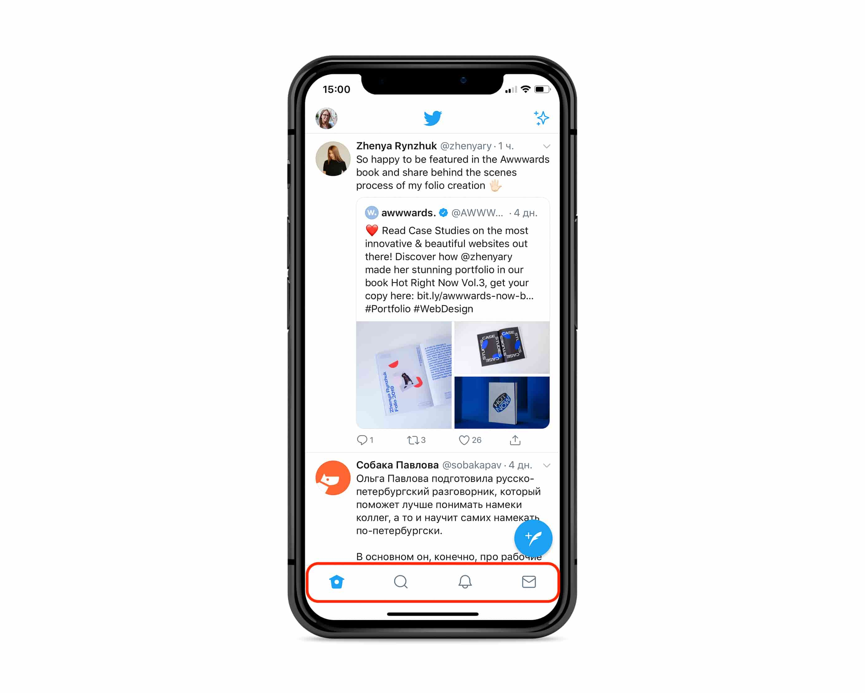 PWA design example by Twitter Lite for mobile | Codica