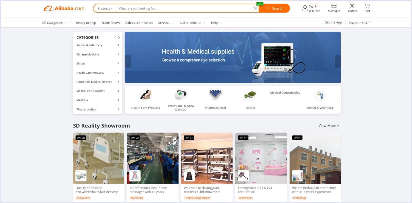 B2B marketplace example: Alibaba